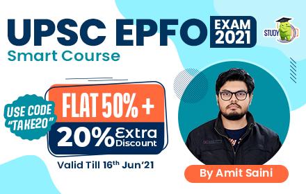UPSC-EPFO20202e64e9b6adb94ac32.jpg